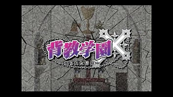haikyougakuen -hentai game-